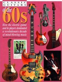 60s-1-300-copy